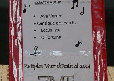 zmf2014-afb-koren (2)